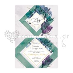 Προσκλητήριο γάμου γεωμετρικό φλοράλ Twenty2Twins