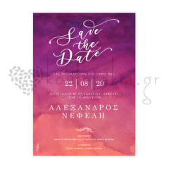 Προσκλητήριο γάμου Save The Date ακουαρέλα Twenty2Twins