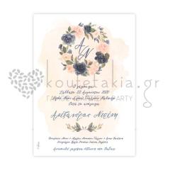 Προσκλητήριο γάμου στεφανάκι τριαντάφυλλα Twenty2Twins