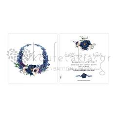 Προσκλητήριο γάμου floral μπλε Twenty2Twins
