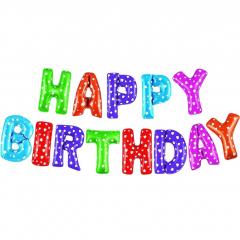 Μπαλόνια φράση Happy Birthday πολύχρωμα 13τεμ.