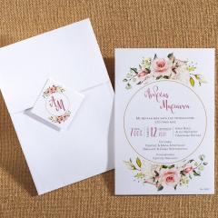 Προσκλητήριο γάμου μοντέρνο φλοραλ σχέδιο Biniatian
