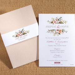 Προσκλητήριο γάμου ρομαντικό floral Biniatian