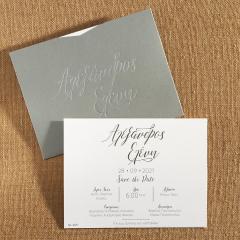 Προσκλητήριο γάμου δερμάτινη υφή γκρι Biniatian