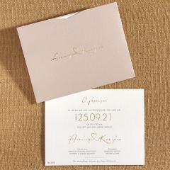 Προσκλητήριο γάμου δερμάτινη υφή ροζ Biniatian