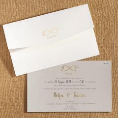 Προσκλητήριο γάμου σχέδιο άπειρο Biniatian