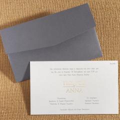 Προσκλητήριο γάμου κλασικό με γκρι φάκελο Biniatian