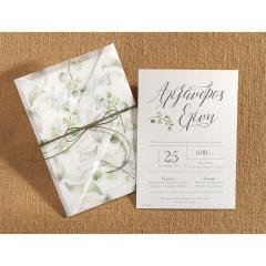 Προσκλητήριο γάμου κλαδιά & φύλλα Biniatian