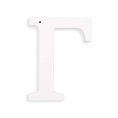 Ξύλινο γράμμα Γ λευκό 6εκ