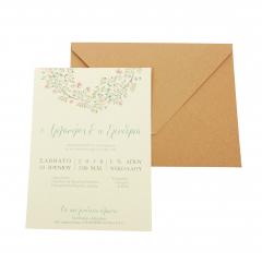 Προσκλητήρια Γάμου MyMastoras Ellery B-Style
