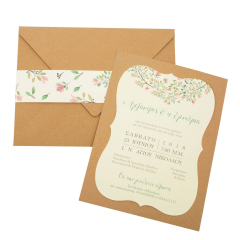 Προσκλητήρια Γάμου MyMastoras Ellery F-Style