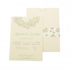Προσκλητήρια Γάμου MyMastoras Ellery G-Style