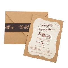 Προσκλητήρια Γάμου MyMastoras®- Amaris F-Style