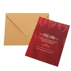 Προσκλητήρια Γάμου MyMastoras®- Ami B-Style