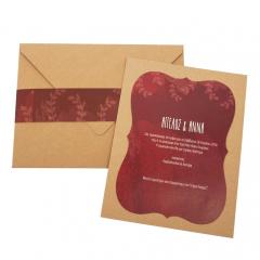 Προσκλητήρια Γάμου MyMastoras®- Ami F-Style
