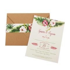 Προσκλητήρια Γάμου MyMastoras Fabron D-Style