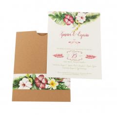 Προσκλητήρια Γάμου MyMastoras Fabron H-Style