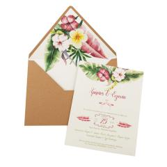 Προσκλητήρια Γάμου MyMastoras Fabron J-Style