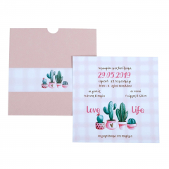 Προσκλητήρια Βάπτισης MyMastoras® 2018 – Σειρά Cactus G