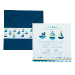 Προσκλητήρια Βάπτισης MyMastoras® 2018 – Σειρά Sailing Boats C