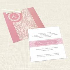 Προσκλητήρια Γάμου MyMastoras Old Pink