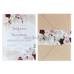 Προσκλητήριο γάμου με λουλούδια Tsantakides