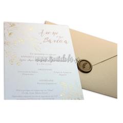 Προσκλητήριο γάμου elegant στοιχεία χρυσοτυπίας  Tsantakides