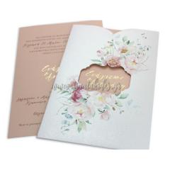Προσκλητήριο γάμου ρομαντικό ύφος, floral σχεδιασμό Tsantakides