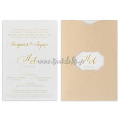 Προσκλητήριο γάμου με minimal, κλασσικό στυλ Tsantakides