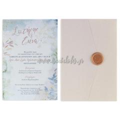 Προσκλητήριο γάμου σε dusty blue αποχρώσεις Tsantakides
