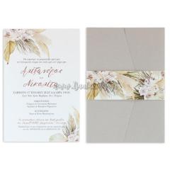 Προσκλητήριο γάμου boho pampas floral στοιχεία Tsantakides