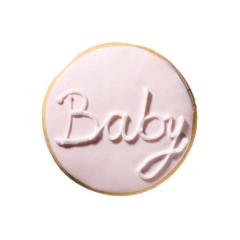 Στρόγγυλο μπισκότο ζαχαρόπαστας με επιγραφή BABY