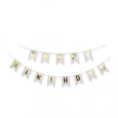 Γιρλάντα λευκή Happy Birthay 2μ