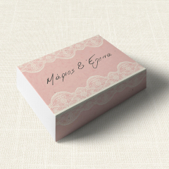 Κουτάκι Γάμου MyMastoras Lace
