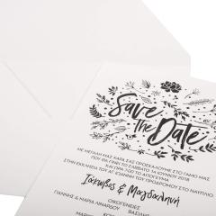 Προσκλητήρια Γάμου Ceri MyMastoras®