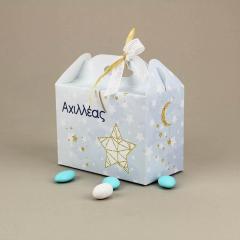 Μπομπονιέρα χάρτινο βαλιτσάκι lunch box με μοτίβο αστεράκια