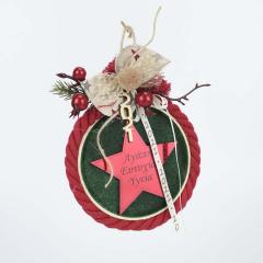 Χριστουγεννιάτικο τελάρο κόκκινο αστέρι με ευχές