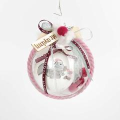 Χριστουγεννιάτικη μπάλα με σκιουράκι και ευχές