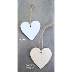Καρδιά ευχών ξύλινη με σχοινί