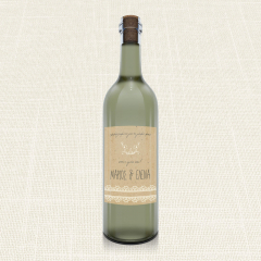 Ετικέτα Κρασιού MyMastoras Lace Brown