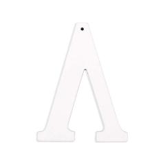 Ξύλινο γράμμα Λ λευκό 6εκ