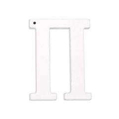 Ξύλινο γράμμα Π λευκό 6εκ
