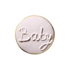 Μπισκότο στρογγυλό baby