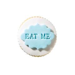 Μπισκότο eat me αγόρι