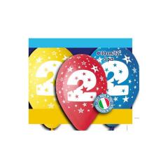Μπαλόνια γενέθλια Νο 2 (5 τεμ)