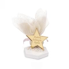 Μπομπονιέρα βάπτισης αστέρι χρυσό σε βότσαλο