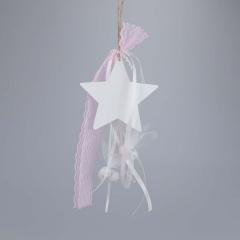 Μπομπονιέρες βάπτισης κρεμαστή ξύλινο αστέρι