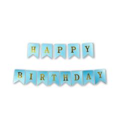 Γιρλάντα σημαιάκια Happy Birthday 3m σιέλ
