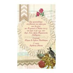 Προσκλητήριο βάπτισης παπυράκι floral vintage