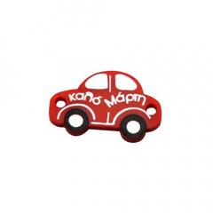 Πλέξι κόκκινο αμαξάκι Μάρτη 22x14mm 2τεμ